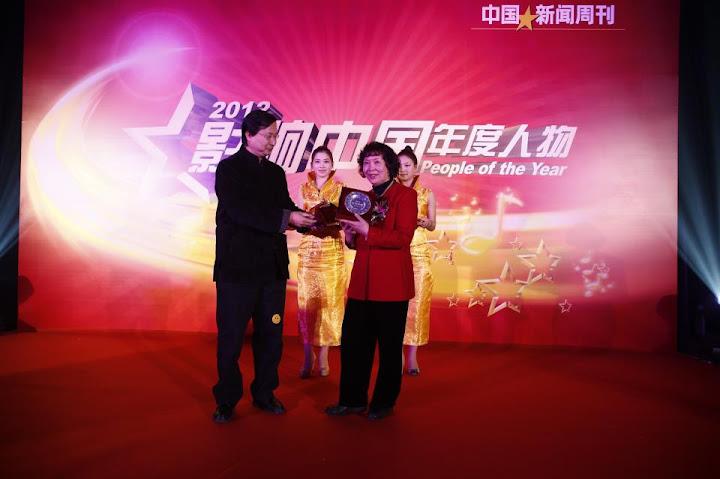 楊貴平女士獲頒「2012年影響中國年度人物」
