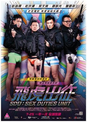 Phi Hổ Xuất Chinh - SDU Sex Duties Unit 2013