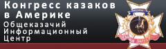 www.kazaksusa.com