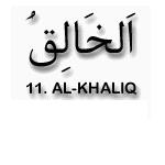 11.Al Khaliq