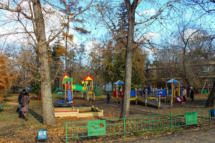 Irkutsk playground russia