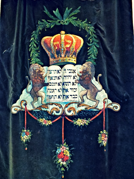 simbol breasla croitorilor sinagoga mamulari