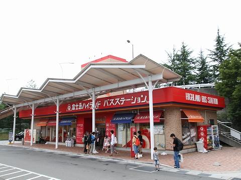 富士急ハイランドバスターミナル