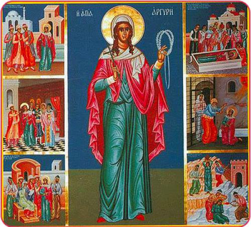Saint Argyre Bride Of Christ
