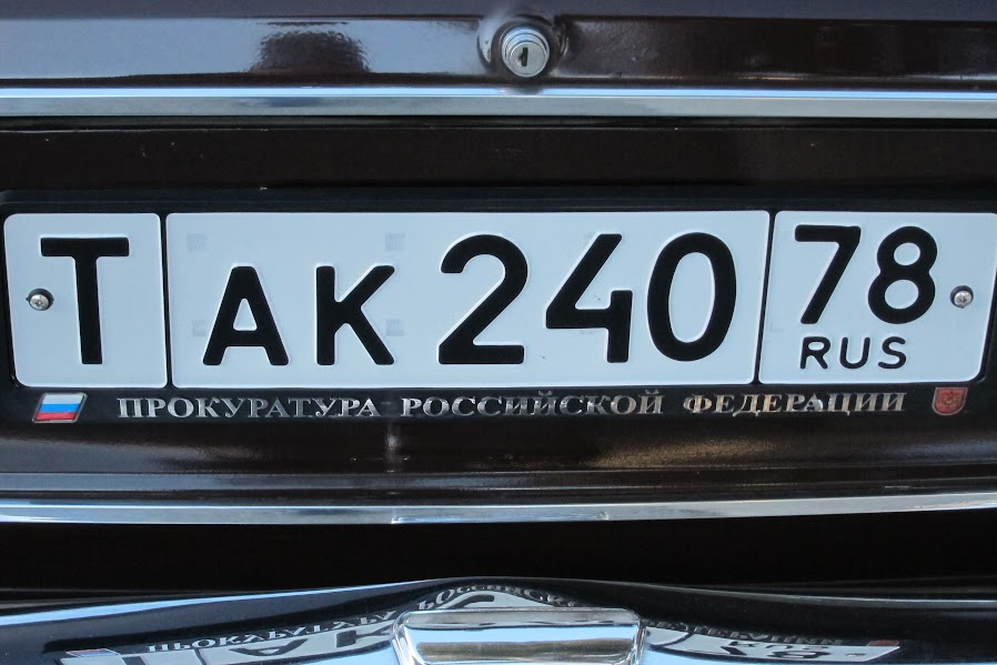 Rear+License+Plate.JPG