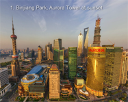 http://www.airpano.ru/files/Shanghai-China/m-2?from=singlemessage&isappinstalled=0