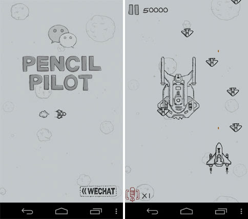 WeChat Pencil Pilot Game