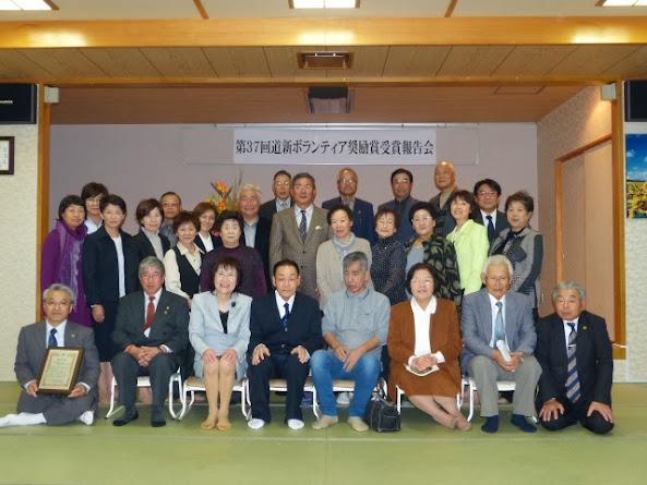 第37回道新ボランティア奨励賞受賞報告会