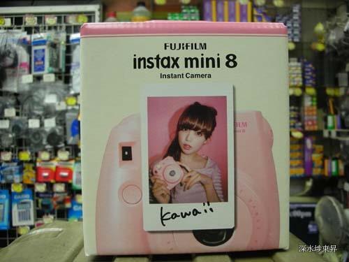 FujifilmInstaxMini8InstantCameraKawa