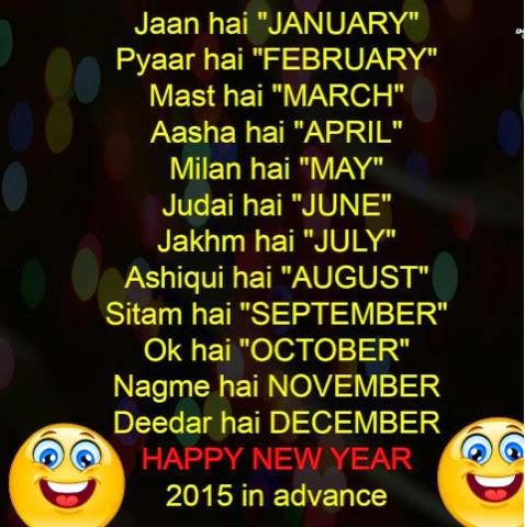 ... whatsapp..Happy New Year Whatsapp SMS, happy new year whatsapp images