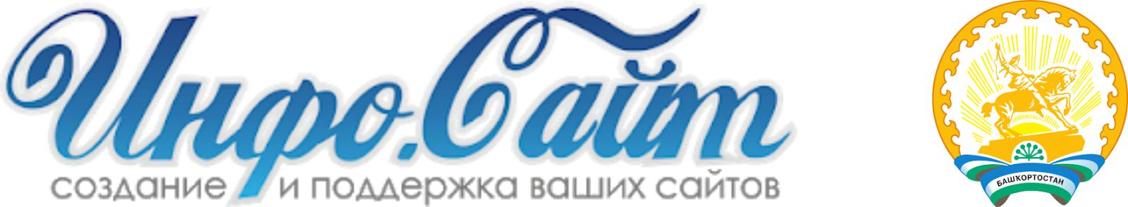 Башкортостан 🌍 Инфо-Сайт : Новости и объявления Башкортостана