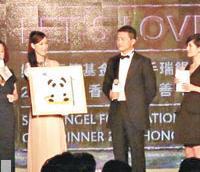 李亞鵬站在台上,親為女兒的熊貓畫作拍賣。