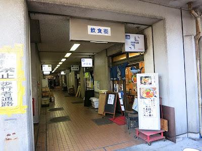 食堂街の入口