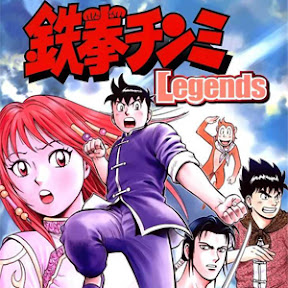 Manga Scan CHINMI: Kungfu Boy Legends [bahasa indonesia]