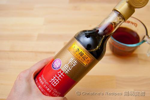 李錦記不加防腐劑特鮮生抽 LKK Premium Soy Sauce