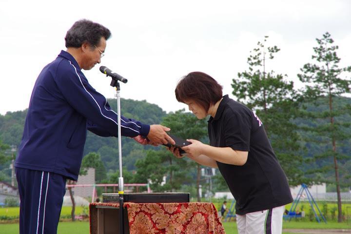 北竜町体育協会功労賞受賞