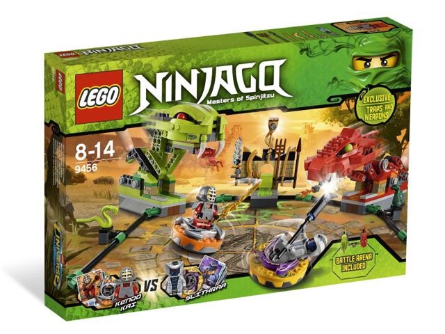 レゴ ニンジャゴー スピナー・バトル 9456