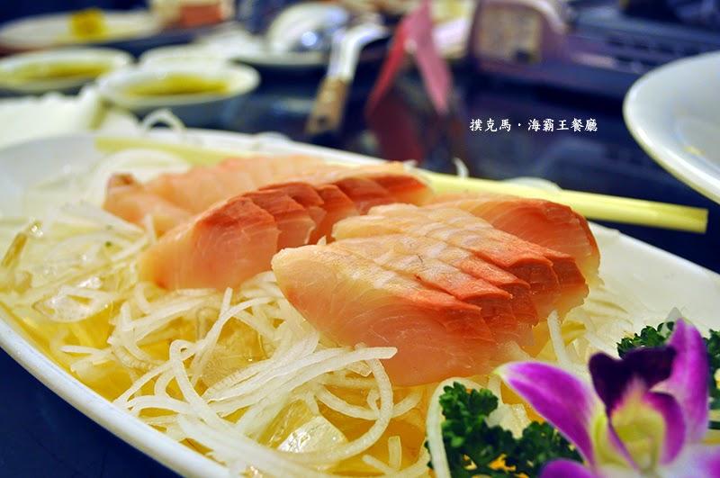 海霸王餐廳