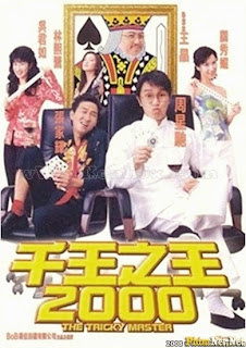 Vua Bịp - Châu Tinh Trì - The Tricky Master - 2000
