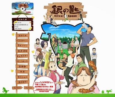 TVアニメ「銀の匙 Silver Spoon」 公式サイト