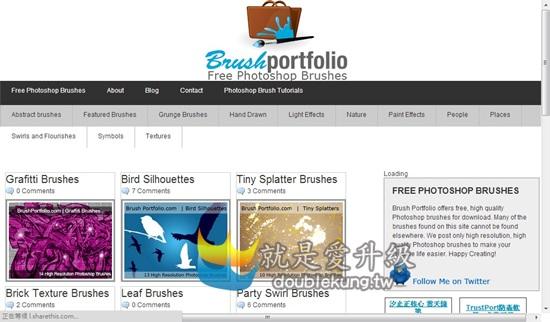免費photoshop素材下載系列-三個好用photoshop筆刷、圖樣樣式網站讓你下載!
