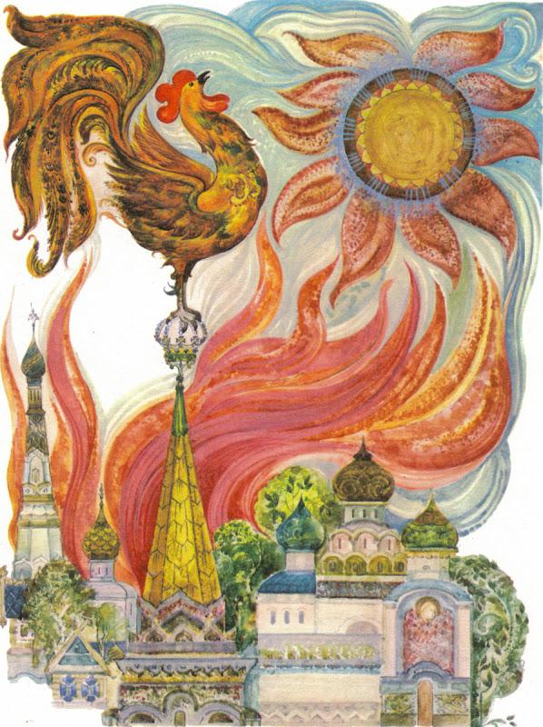 сказки пушкина сказка о золотом петушке скачать