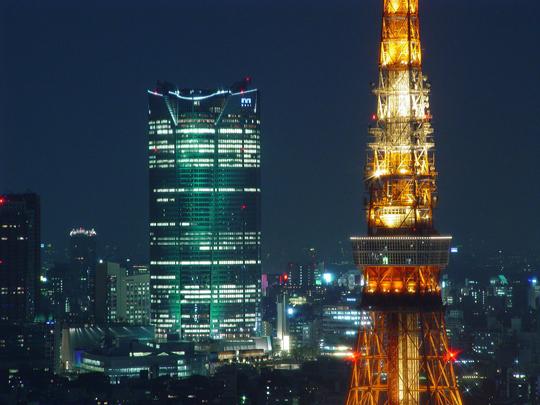 Barrio de Roppongi en Tokyo