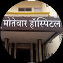 Motewar Hospital