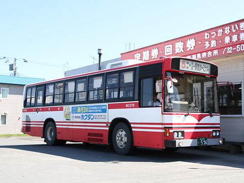 宗谷バス 5系統 ・596