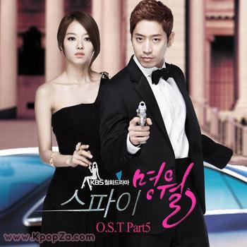 """""""Loving U"""" เพลงประกอบละคร Spy Myung Wol จาก Stellar"""