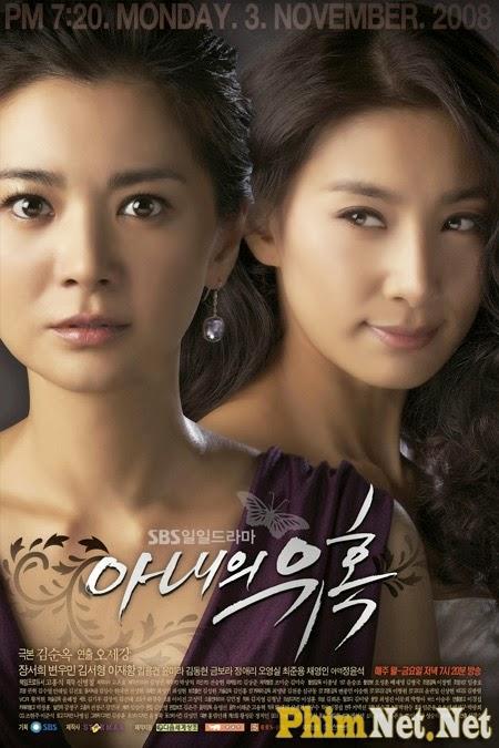 Phim Sự Quyến Rũ Của Người Vợ - Su Quyen Ru Cua Nguoi Vo