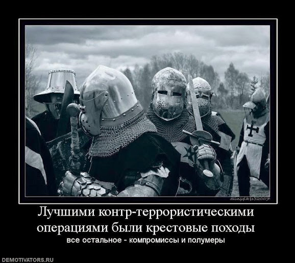 """""""Азов"""" без потерь отбил несколько атак террористов в районе Тельманово - Цензор.НЕТ 8094"""
