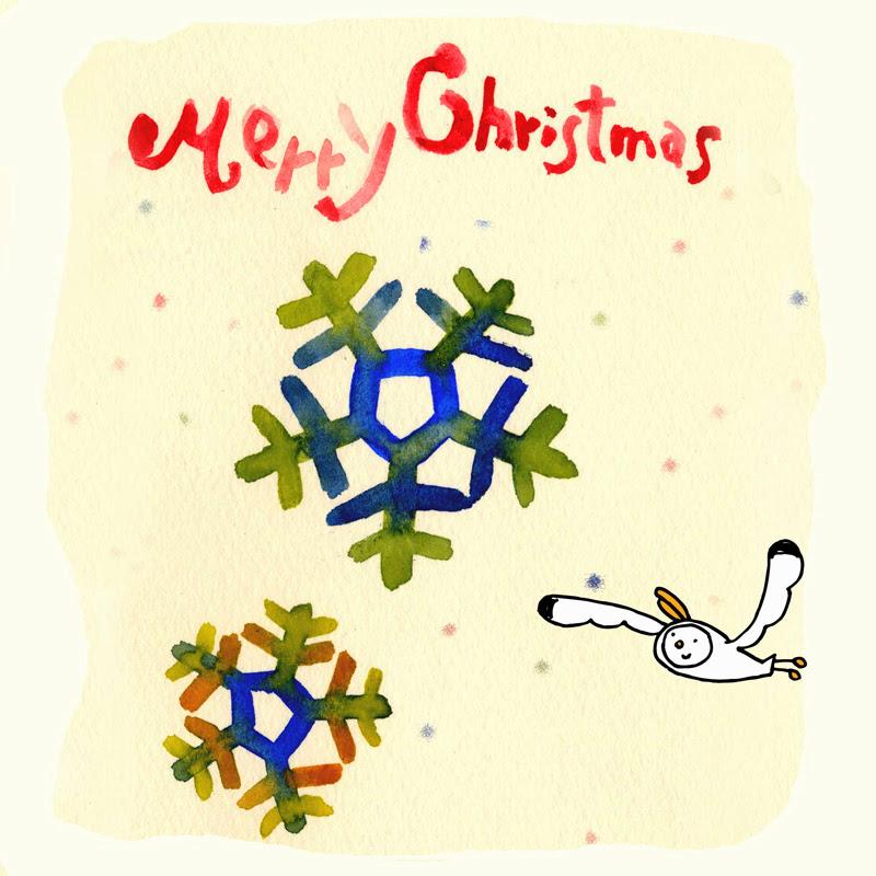 せとうち暮らしからメリー・クリスマス
