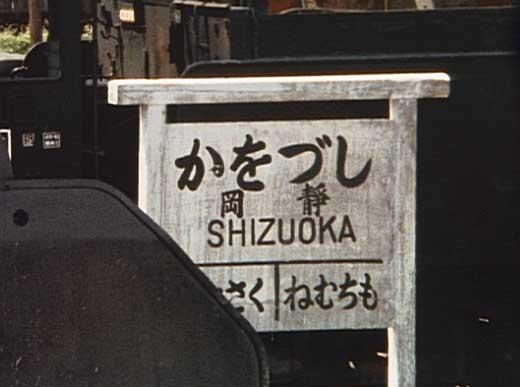 江戸川乱歩の 陰獣 Hosted by Picasa