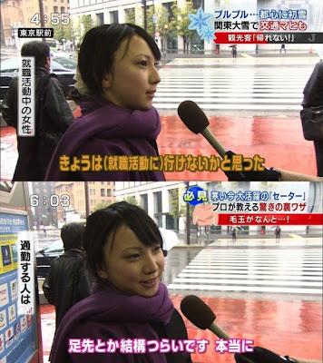 テレビ朝日で「朝5時前には就職活動中が6時には通勤中の女性」がインタビューされてる画像テレビ朝日で「朝5時前には就職活動中が6時には通勤中の女性」がインタビューされてる画像
