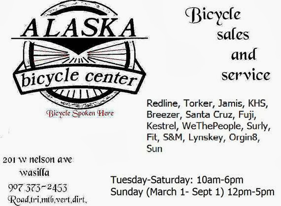 Alaska Bicycle Center logo