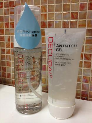 濕疹及敏感肌合用 - 丹膚保系列