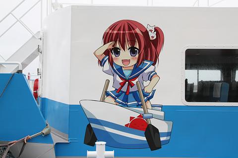羽幌沿海フェリー 高速船「さんらいな2」 サイド「観音崎らいな」 その2