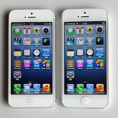 USG ITG Impossible Tempered Glass for iPhone5