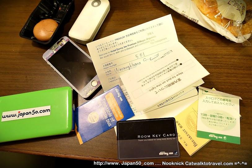 Dormy inn Premium Shibuya Jingumae-ที่พัก ญี่ปุ่น ซากุระ-แนะนำ ที่พัก ญี่ปุ่น-เที่ยวญี่ปุ่น-เที่ยวญี่ปุ่นด้วยตัวเอง