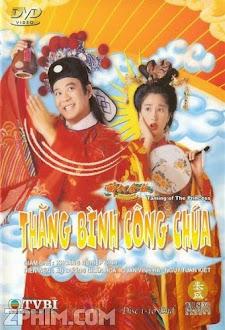 Thăng Bình Công Chúa - Taming of the Princess (1996) Poster
