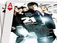 فيلم 21