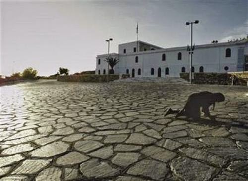 Too Poor Sick For Greek Pilgrimage Email A Prayer