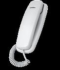 Τηλέφωνο Uniden AS7100