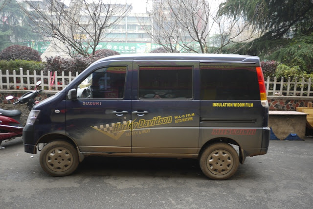 Van with Harley Davidson detailing in Hengyang, Hunan province, China
