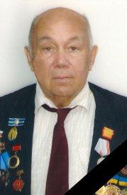 Короленко Иван Иванович