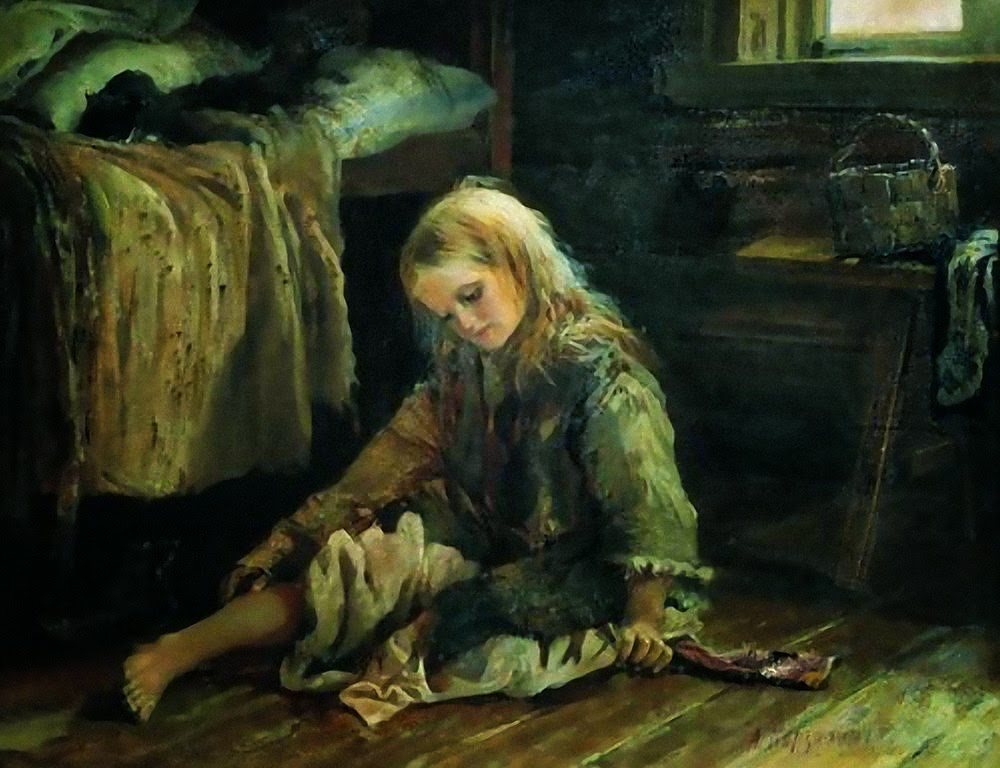 Alexey Korzukhin - Girl