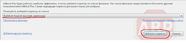 Как заблокировать рекламу на сайтах с помощью браузера Mozilla FireFox.