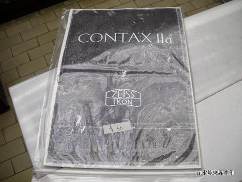 Contax IIa Instrution Book