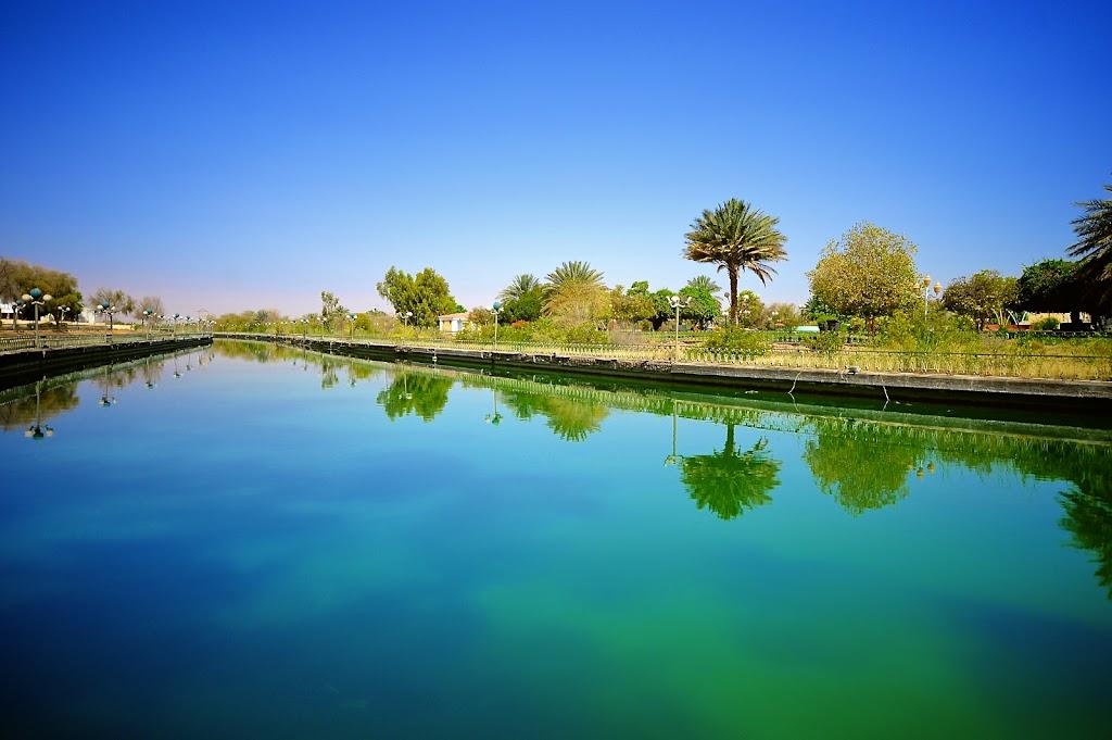 Al Ain Lake Faida